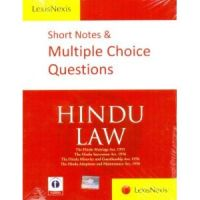 Short Notes and Multiple Choice Questions - Hindu Law: Book by Showick Thorpe
