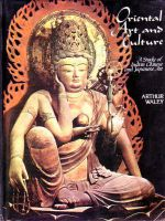 Oriental Art and Culture. A Study of Indian, Chinese and Japanese Art, 2 Volumes Set: Book by Waley, A