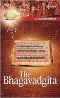 The Bhagavad Gita: Book by S. Radhakrishnan