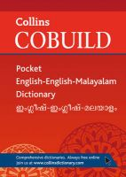 Collins Cobuild Pocket English-English-Malayalam Dictionary