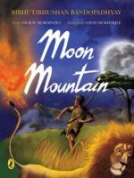 Moon Mountain: Book by Bibhutibhushan Bandopadhyay