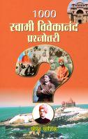 1000 SWAMI VIVEKANANDA PRASHNOTTARI: Book by VIRENDRA YAGYIK