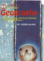 Geography for Civil Services Preliminary Exam (Paperback): Book by Dr. Suresh Bajpai
