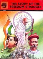The Story of the Freedom Struggle: Book by SUBBA RAO