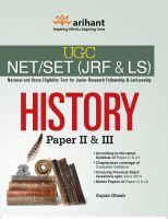 UGC NET/SET (JRF & LS)  - History Paper 2&3: Book by Arihant Experts