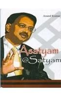 Asatyam @ Satyam English(PB): Book by Anand Kumar
