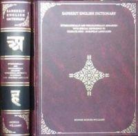 Sanskrit English Dictionary : Book by Monier Williams