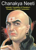 Chanakya Neeti: Book by Aachrya Vishwamitra Sharma