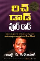 Rich Dad Poor Dad by Robert T. Kiyosaki-Telugu-Manjul Publishing House Pvt. Ltd.-Paperback 225 0 INV by Robert T. Kiyosaki-Telugu-Manjul Publishing House Pvt. Ltd.-Paperback (Telugu): Book by Robert T. Kiyosaki