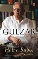 Half a Rupee Stories: Book by GULZAR