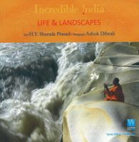 Life and Landscapes:Book by Author-H.Y.Sharada Prasad