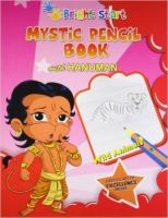 Mystic Pencil With Hanuman Wild Animals