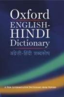 Oxford English Hindi Dictionary: Book by Verma S K., Sahai R N