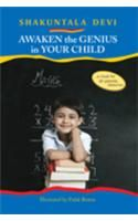 Awaken the Genuis in Your Child: Book by Devi Shakuntala