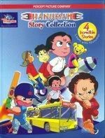 Hanuman Story Collection (4 Incredible Stories) English(HB)