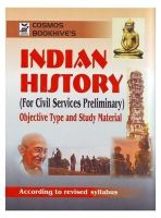 Indian History For Civil Services Preliminary Objective Type & Study Material (Paperback): Book by Jha Kn