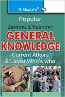 Popular Jammu & Kashmir General Knowledge Current Affairs & Latest Who's Who (Small): Book by RPH Editorial Board