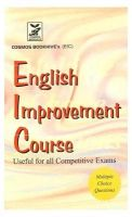 English Improvement Course Useful For All Competitive Exams (Paperback): Book by Cbh Editorial Board