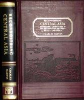 Reconnoitering Central Asia , Pioneering Adventures in Regions Between Russia and India: Book by Charles Marvin
