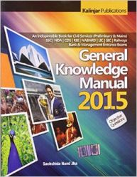 General Knowledge Manual 2013 PB: Book by Jha S N
