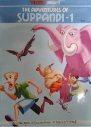 The Adventures Of Suppandi - 1 (English) (Paperback): Book by Anant Pai