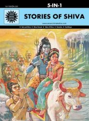 Stories of Shiva (5 in 1) (English) (Hardcover): Book by Anant Pai