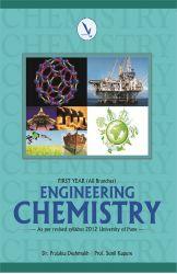 Engineering Chemistry: Book by Dr. Prajakta Deshmukh & Prof. Sunil Kapure