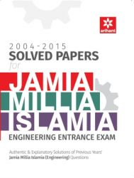 2004-2015 Solved Papers for Jamia Millia Islamia Engineering Entrance Exam (English) (Paperback): Book by  An editorial team of highly skilled professionals at Arihant, works hand in glove to ensure that the students receive the best and accurate content through our books. From inception till the book comes out from print, the whole team comprising of authors, editors, proofreaders and various other invo... View More An editorial team of highly skilled professionals at Arihant, works hand in glove to ensure that the students receive the best and accurate content through our books. From inception till the book comes out from print, the whole team comprising of authors, editors, proofreaders and various other involved in shaping the book put in their best efforts, knowledge and experience to produce the rigorous content the students receive. Keeping in mind the specific requirements of the students and various examinations, the carefully designed exam oriented and exam ready content comes out only after intensive research and analysis. The experts have adopted whole new style of presenting the content which is easily understandable, leaving behind the old traditional methods which once used to be the most effective. They have been developing the latest content & updates as per the needs and requirements of the students making our books a hallmark for quality and reliability for the past 15 years.