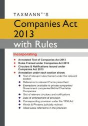 COMPANIES ACT 2013 WITH RULES (PAPERBACK POCKET EDITION) : Book by TAXMANN