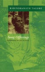 Song Offerings: (Gitanjali): Book by Rabindranath Tagore