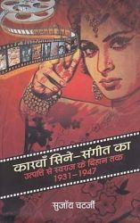 Karwan sine sangeet ka utpati se swaraj ke bihan tak 1931-1947: Book by Sujay Chaterjee