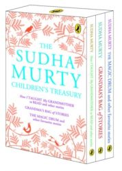 The Sudha Murty Children's Treasury Box Set)  (Boxed Set): Book by Sudha Murty