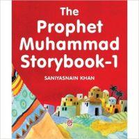 THE PROPHET MUHAMMAD STORYBOOK -1: Book by Saniyasnain Khan