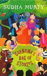 Grandmas Bag of Stories (English) (Paperback): Book by Murty, Sudha