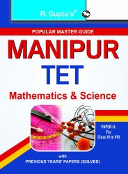 Manipur (TET): Paper-II (Class VI to VIII) Mathematics & Science Guide: Book by RPH Editorial Board