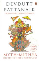 Myth = Mithya : A Handbook of Hindu Mythology (English) (Paperback): Book by Devdutt Pattanaik