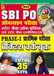 SBI PO ONLINE EXAM PHASE - I PRELIMINARY EXAM PRACTICE WORK BOOK--Hindi MEDIUM (With CD)