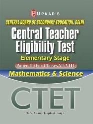 Central Teacher Eligibility Test Elementary Stage (Paper-II) (For Classes VI-VIII) Mathematics & Science: Book by Dr. S. Anand, Gupta & Singh