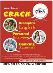 Crack Descriptive English, Personal Interview & Banking Awareness for SBI/ IBPS PO/ SO/ Clerk/ RRB/ RBI/ SSC exams