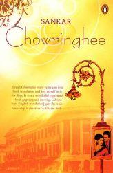 Chowringhee: Book by Sankar , Arunava Sinha