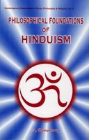 The Philosophical Foundations of Hinduism: Book by A. Ramamurty