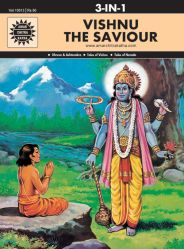 Vishnu the Saviour (10013): Book by Anant Pai