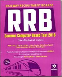 Railway Recruitment Boards RRB (Non-Technical Cadre) 2016 (English) (Paperback): Book by  An editorial team of highly skilled professionals at Arihant, works hand in glove to ensure that the students receive the best and accurate content through our books. From inception till the book comes out from print, the whole team comprising of authors, editors, proofreaders and various other invo... View More An editorial team of highly skilled professionals at Arihant, works hand in glove to ensure that the students receive the best and accurate content through our books. From inception till the book comes out from print, the whole team comprising of authors, editors, proofreaders and various other involved in shaping the book put in their best efforts, knowledge and experience to produce the rigorous content the students receive. Keeping in mind the specific requirements of the students and various examinations, the carefully designed exam oriented and exam ready content comes out only after intensive research and analysis. The experts have adopted whole new style of presenting the content which is easily understandable, leaving behind the old traditional methods which once used to be the most effective. They have been developing the latest content & updates as per the needs and requirements of the students making our books a hallmark for quality and reliability for the past 15 years.