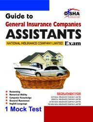 General Insurance Companies' Guide for Assistants Exam 2013 with 1 Practice Set: Book by Disha Experts