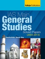 IAS Mains General Studies Solved Papers (2003+AC0-2013): Book by Sachchida Nand Jha
