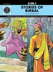 Stories of Birbal (5 in 1) (English) (Hardcover): Book by Anant Pai