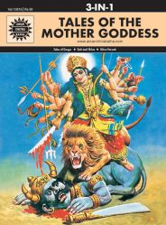 Tales of the Mother Goddess (10019): Book by Anant Pai
