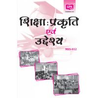 THE GOAL BOOK IN HINDI PDF DOWNLOAD