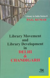 Library movement and library development in delhi & chandigarh: Book by P. S. G. Kumar