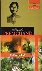 Manorama English(PB): Book by Prem chand